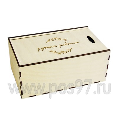 Подарочная коробка из фанеры